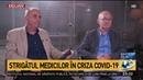 Strigătul medicilor din România. Pacienți condamnați la moarte din cauza noului coronavirus