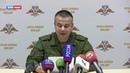 Боевики Киева готовят диверсию у линии соприкосновения на Донбассе - НМ ДНР