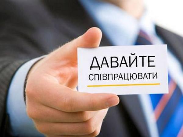 В Селидово не могут найти волонтеров для работы с осужденными