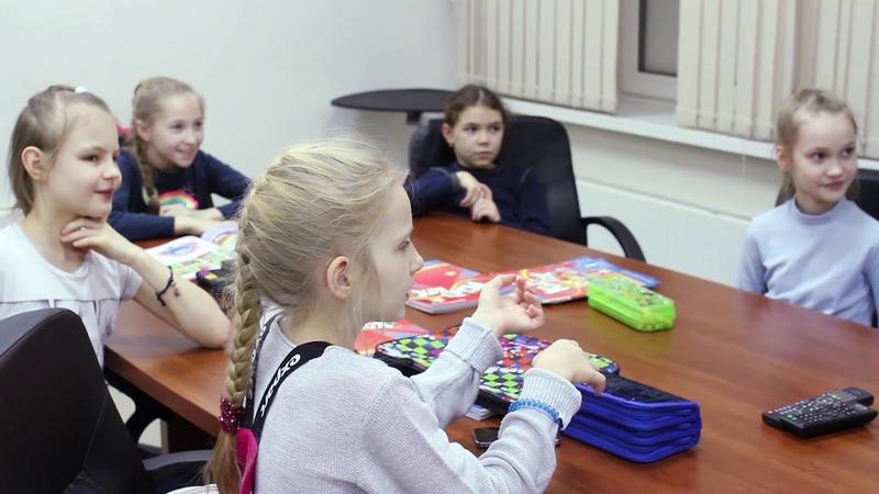 Lexxis Английский для детей в движении
