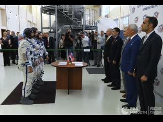 Церемония прощания с экипажем Экспедиции 61/62  МКС в рамках подготовки к запуску в Звездном городке
