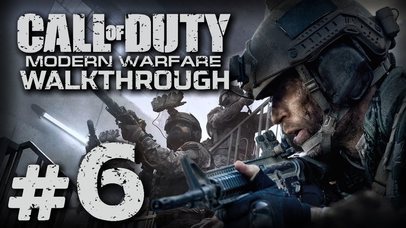 Прохождение Call of Duty Modern Warfare 2019 Часть 6 ВОЛЧЬЕ ЛОГОВО В ПЛЕНУ