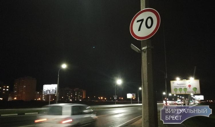 На Варшавском шоссе изменили скоростной режим - теперь от Махновича до кольца можно 70