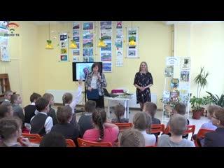 В Тосненской районной детской библиотеке прошла встреча с писательницей Юлией Ивановой