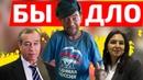 Чиновница из Иркутска не стала отрицать что она из ЕДИНОЙ РОССИИ