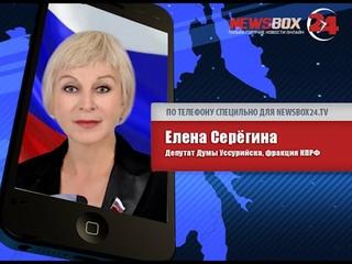 Первое чтение бюджета в Думе Уссурийска закончилось скандалом с участием мэра города