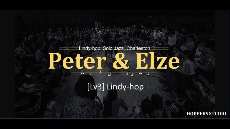Workshop Peter Elze Lindy Hop Rhythm madness