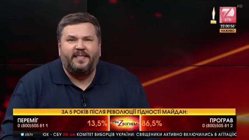Блогер Андрій Полтава пригадав Зеленському жарт про побиття майданівців