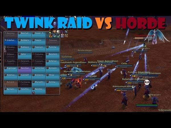 Twink Raid VS Level 120s