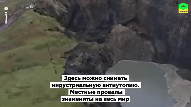 Уралкалий и пустота Как Березники уходят под землю