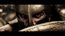 300 спартанцев Никаких пленных никакой пощады