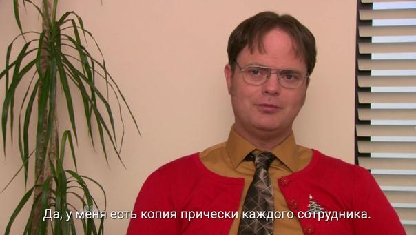 The Office / Офис, 2005-2013 s07ep11-12