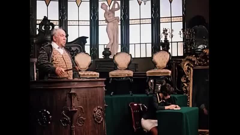 Правосудие продано 12 стульев 1971 г