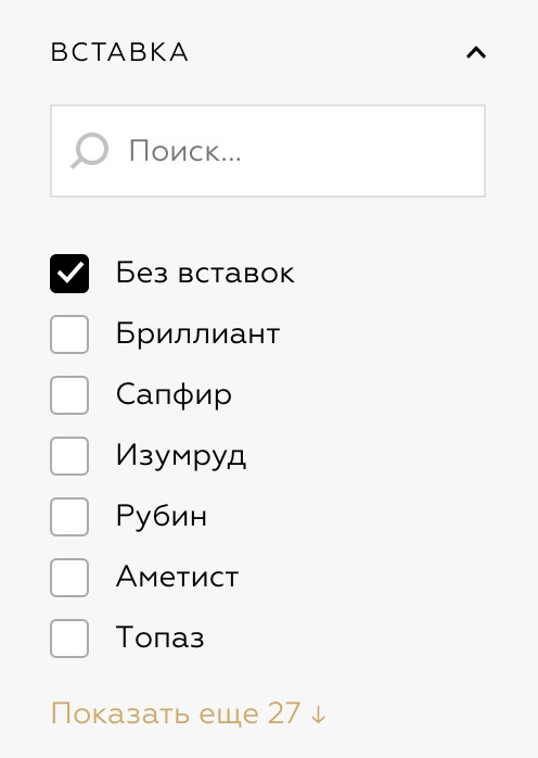 Кейс: «Русские Самоцветы», изображение №12