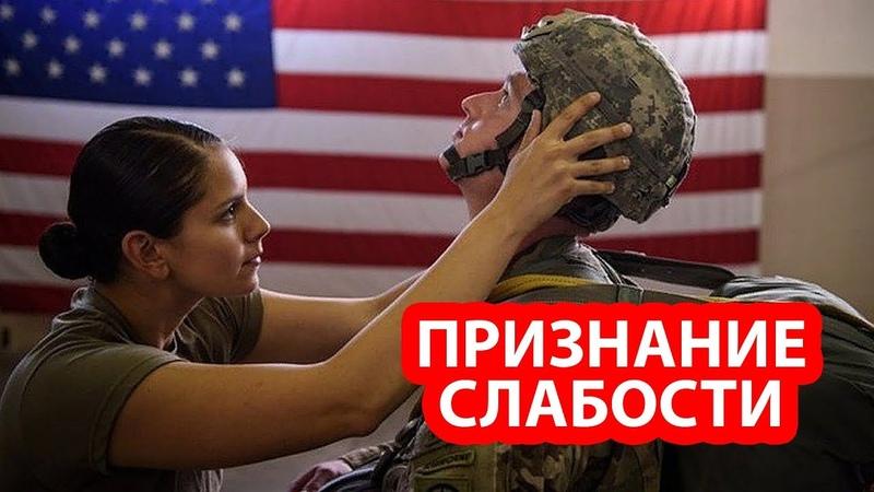 У США в отличие от России уже не хватит сил воевать на два фронта