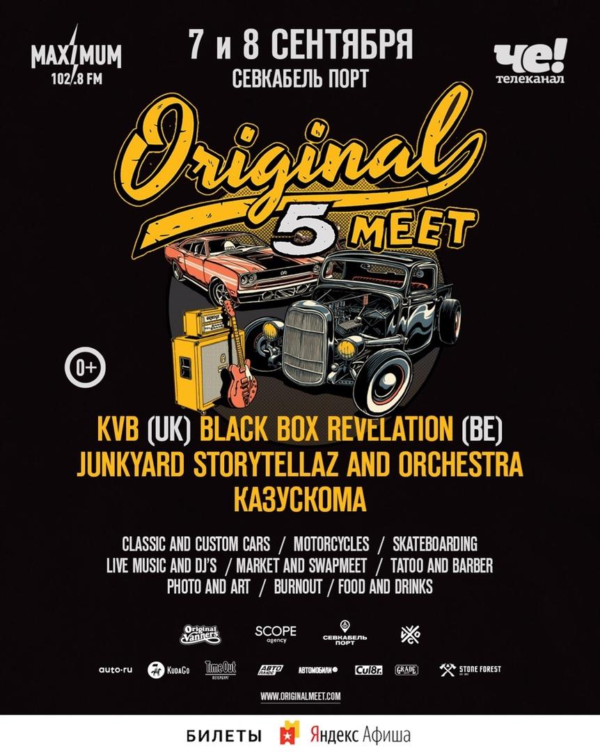 07-08.09 Original Meet