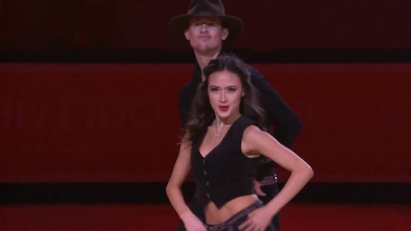 Madison Chok Evan Bates CoC Gala EX 10 11 19
