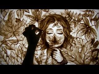 Музыкальный клип песком Татьяна Петровская - Детская осенняя песенка