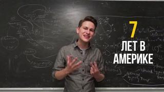 Американское произношение английский язык