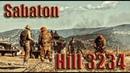 Фугас cov. Sabaton - Hill 3234 Высота 3234