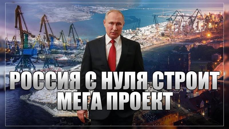 «Битва за порты» Польша и Литва начали экономическое удушение Калининграда