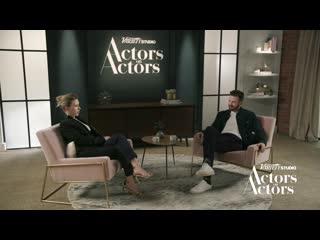 Chris & scarlett «actors on actors» (2019)