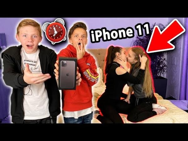 НА ЧТО ГОТОВЫ ДЕВУШКИ РАДИ iPHONE 11 PRO MAX 24 ЧАСА ЧЕЛЛЕНДЖ