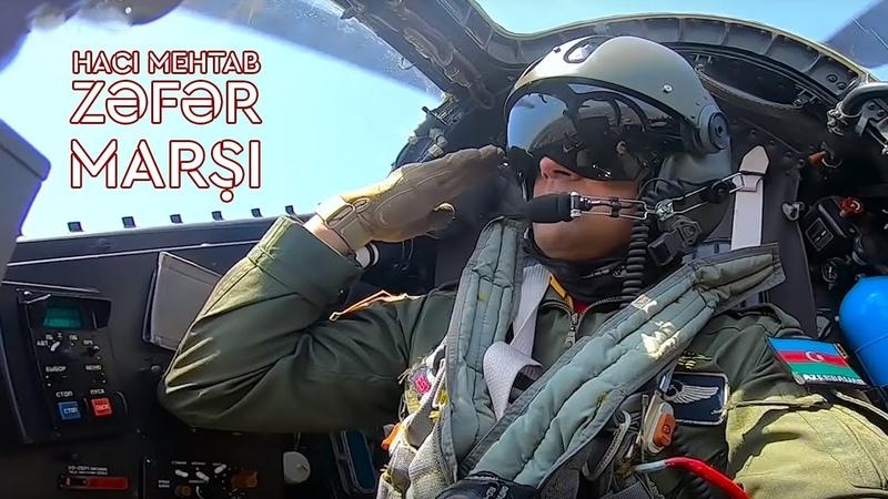 Haci Mehtab - Zefer Marsi (audio klip) Zəfər Marşı