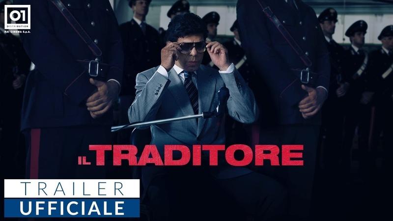 Предатель / Il traditore (2019) трейлер