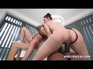 Billie Star, Marilyn Sugar - Interracial Threesome with the Professor - Anal Sex
