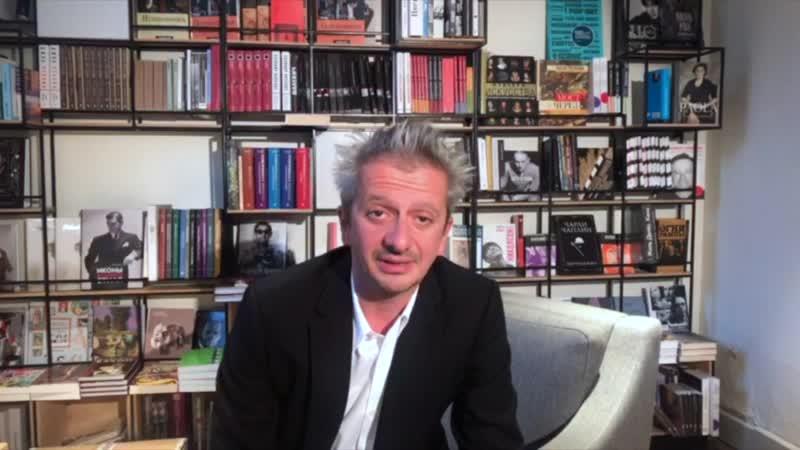 Константин Богомолов советует, что почитать