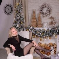 Настенка Остякова