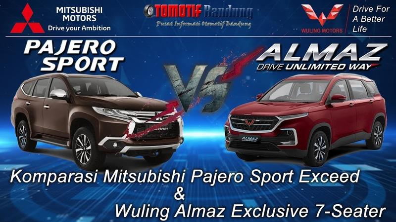 Komparasi Mitsubishi Pajero Sport vs Wuling Almaz