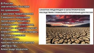 ТОП-5 НОВОСТЕЙ за 28 марта 2021 года/ ЮЖНЫЙ ФЕДЕРАЛЬНЫЙ
