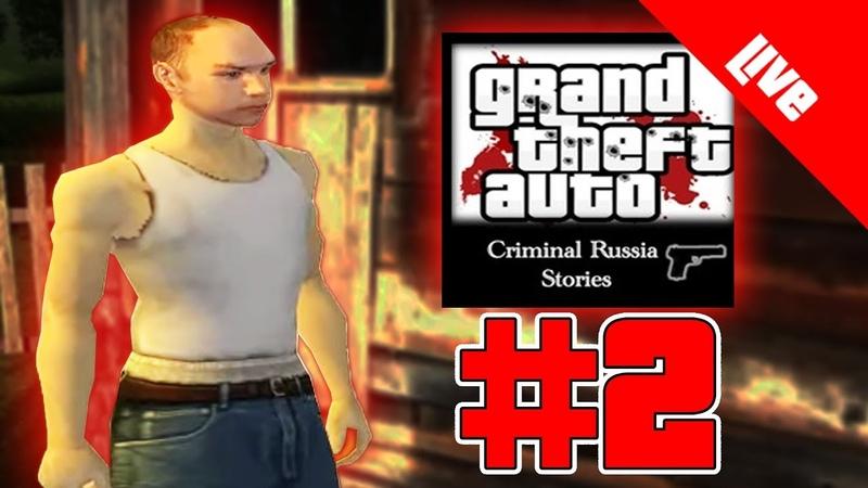BEI BABUSHKA FETT WERDEN! | Let's Play: GTA Criminal Russia Stories [DE] | Part 2