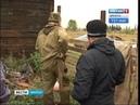 Медведи вышли к людям в Братском районе, Вести-Иркутск