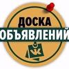 Объявления | Знакомства | Ростов-на-Дону ....