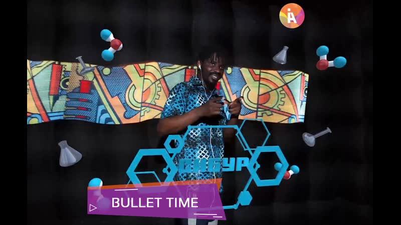 Bullet time Freezelight на корпоративе СИБУР