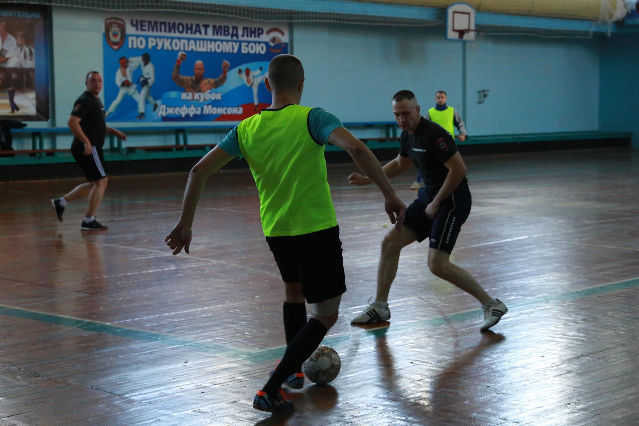Стартовал Открытый чемпионат РФСО «Динамо» по мини-футболу