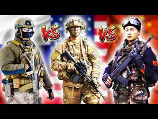 Армия россии vs us army vs pla китая