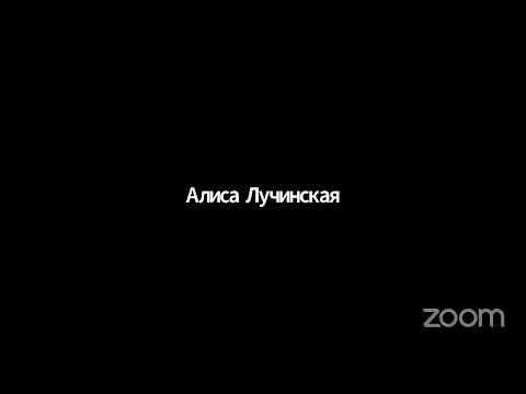 Плитка Новые возможности Альбина Алферова
