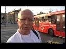 Moj Beograd Irfan Mensur 14 12 2016