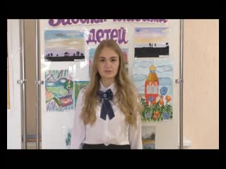 Презентация школы №2 г.Задонска от учениц 11 класса Сериковой Дарьи и Доморниковой Дарьи