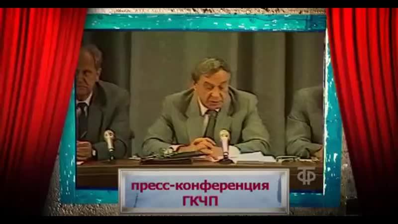 История российского юмора 1991 год