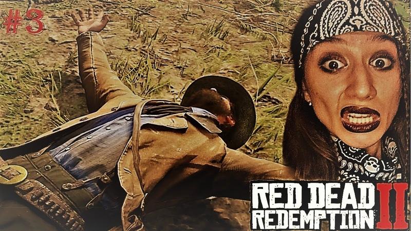 Прохождение Red Dead Redemption 2 (C ПЛОХОЙ РЕПУТАЦИЕЙ) 3 - РАЗБОРКИ В НОВОМ ЛАГЕРЕ