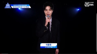 X 101(PRODUCE  X 101) '_(X1-MA)' Official Performance  Stage @ M Countdown 1080p