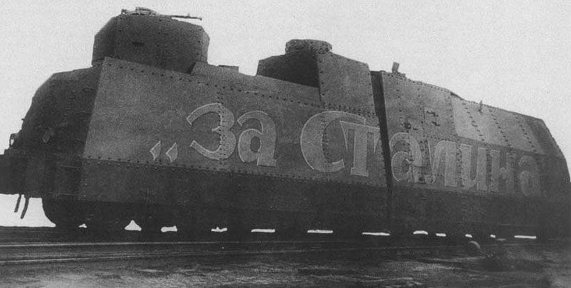 Бойцов бронепоезда перезахоронили в Коломне