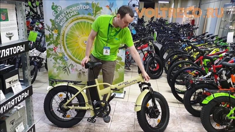 Электровелосипед Фэтбайк Eltreco Bad Dual 2x2 New Велогибрид Новинка 2020 Обзор Voltreco.ru