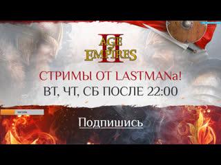 Клан вар в DE RUS F vs Vik, Сборной нубозарубы и Рус клана
