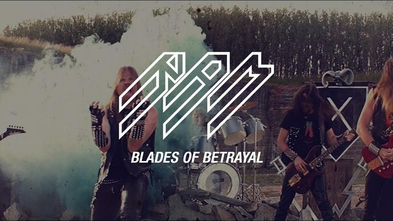 RAM Blades of Betrayal 2019